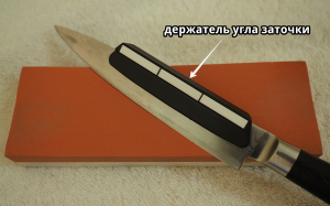 держатель угла заточки ножа