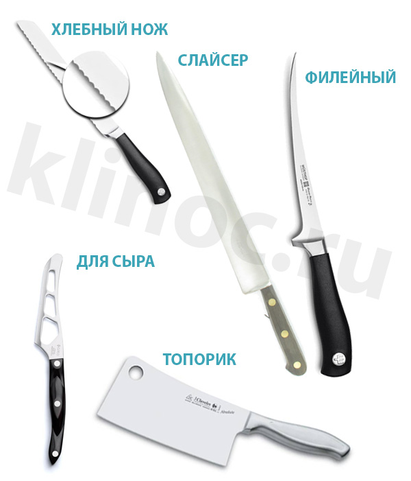 Виды и типы дополнительных кухонных ножей: для хлеба, слайсер, филейный, для сыра и нож-топорик.